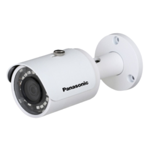 Panasonic 2MP Bullet IR IP Network CCTV Camera - PI-SPW203CL