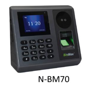 BioMax Face Detection Biometric System - N-BM70